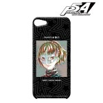 PERSONA5 the Animation クイーン Ani-Art iPhoneケース (対象機種/iPhone 7/8)