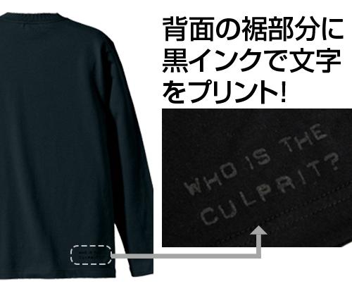ダンガン ロンパ 未来 編 1 話