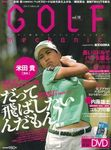 GOLF mechanic Vol.18