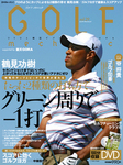GOLF mechanic Vol.29
