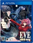 EVE rebirth terror PS Vita版 ファミ通DXパック