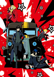 PERSONA5 THE ANIMATION - THE DAY BREAKERS - 【完全生産限定版】ファミ通DXパック Blu-ray(特典付き)