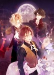 DIABOLIK LOVERS CHAOS LINEAGE 通常版 ebtenDXパック スカーレットセット