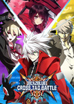 BLAZBLUE CROSS TAG BATTLE Limited Box ファミ通DXパック PS4版 【Tシャツ:L】