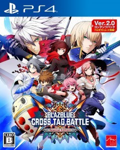BLAZBLUE CROSS TAG BATTLE Special Edition PS4版