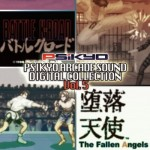 彩京 ARCADE SOUND DIGITAL COLLECTION Vol.5